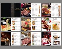 西餐厅菜谱菜单设计矢量素材