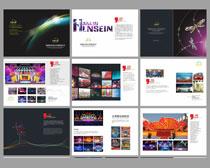 超大气企业画册设计矢量素材