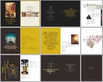 简洁地产广告画册设计矢量素材