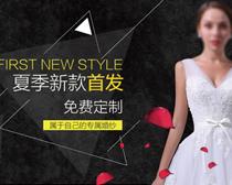 淘宝女装夏季新款上市海报设计PSD素材