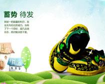 淘宝透气童鞋促销海报设计PSD素材