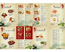 古风饭馆菜单设计矢量素材