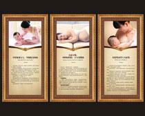 孕妇知识宣传展板设计矢量素材