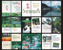 旅游画册能源画册矢量素材