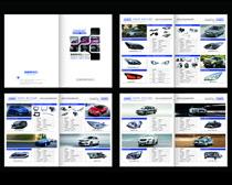 汽车配件宣传画册设计PSD素材