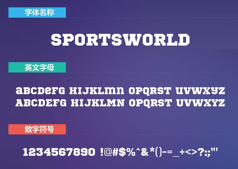 Speedwagon-XExpIt英文字体下载