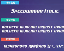Speedwagon-Italic英文字�w下☆�w