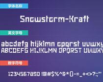 Snowstorm-Kraft英文字�w←下�d