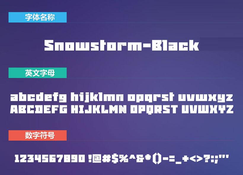 Snowstorm-Blackс╒ндвжСwобщd