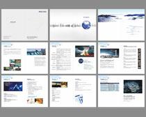 科技宣传画册设计矢量素材
