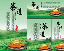 茶文化宣传海报设计PSD素材