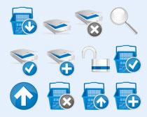 蓝色的计算器PNG图标