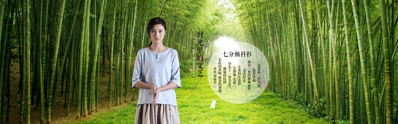 淘宝7分袖女装促销海报设计PSD素材