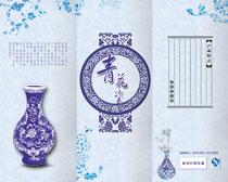 青花瓷宣传折页海报PSD素材