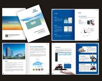 农机农业画册设计矢量素材