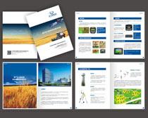 农机宣传册设计矢量素材