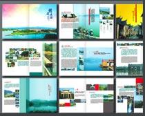 经典旅游宣传画册设计矢量素材