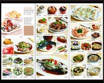 饭馆特色菜谱画册设计矢量素材