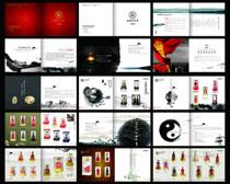 酒业画册设计PSD素材