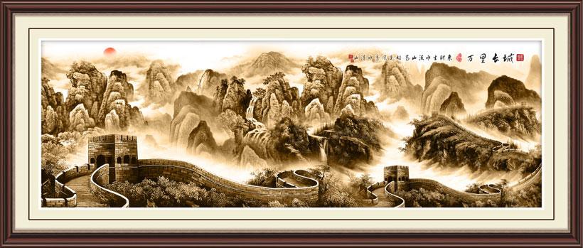 > 素材信息   关键字: 万里长城装饰画山水画国画中华崛起祖国昌盛