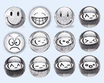 PNG图标素材-爱图网设计图片素材下载表情包啊真好粗点心图片
