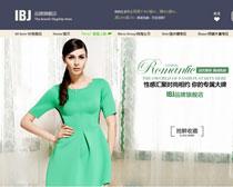 淘宝时尚女装夏季促销页面设计PSD素