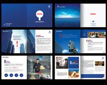 化工企业画册设计PSD素材
