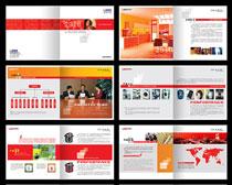 家电产品画册设计PSD素材