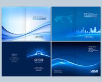蓝色科技画册封面设计PSD素材