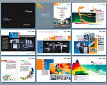广告公司宣传画册设计矢量素材