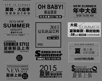 中英文粗促销文案排版设计PSD素材