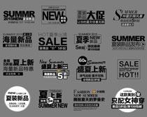新品发布促销文字排版设计PSD素材