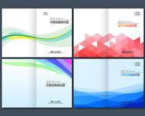 简洁封面设计PSD素材