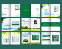 绿色环保画册PSD素材