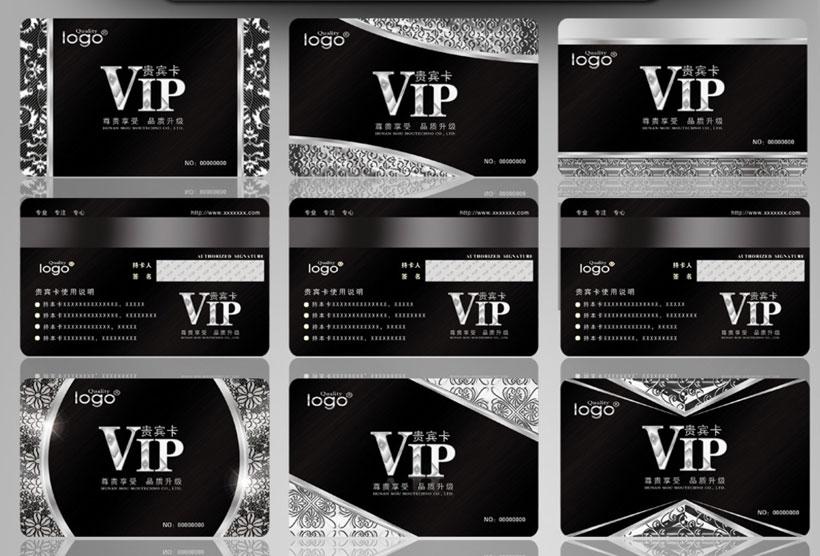 高档VIP卡设计PSD素材