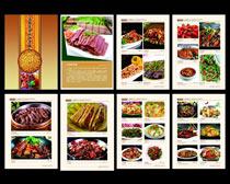 时尚菜谱菜单画册设计矢量素材
