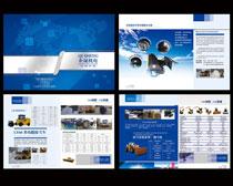 蓝色机械画册设计PSD素材