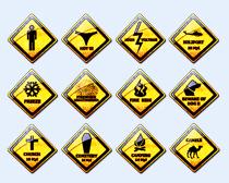 菱形的危险标志PNG图标
