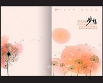 书籍画册封面设计PSD素材