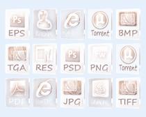 灰白的的文本图标PNG图标