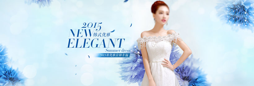 淘宝新娘装婚纱促销海报设计psd素材