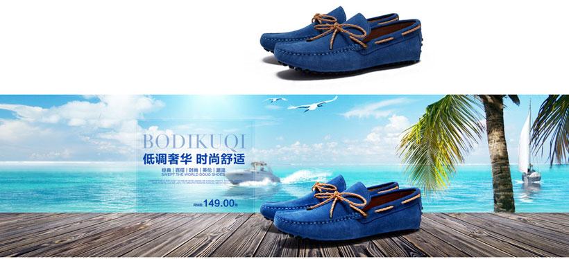 淘宝男女休闲鞋促销海报设计psd素材