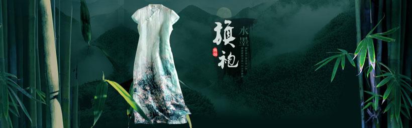 淘宝旗袍促销海报设计psd素材