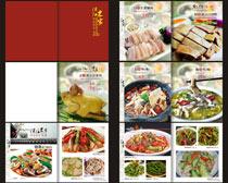 湛江农家菜菜谱设计模板矢量素材