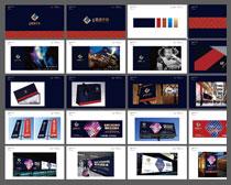 商业地产VI设计矢量素材