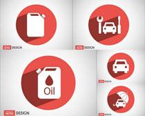 汽车加油和的士标识设计矢量素材