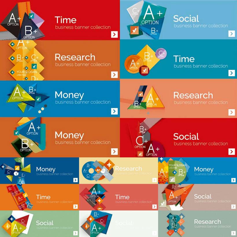方塊矢量標簽幾何圖形扁平化設計字母扁平化廣告設計