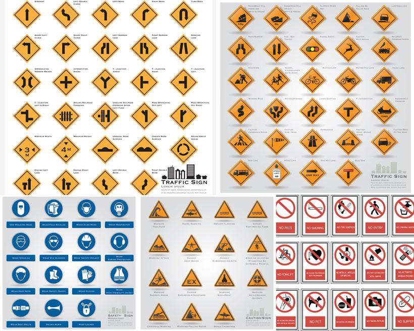 矢量素材 通指示牌 公路标识 公共标识 指示牌 矢量标 识标志 三角