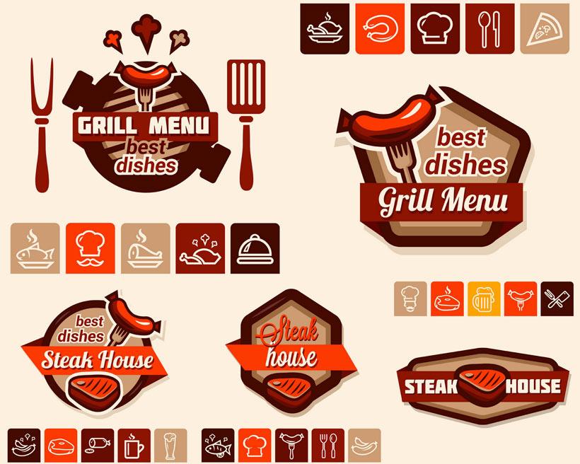 美食logo设计矢量素材