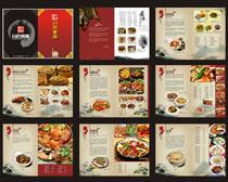 川菜馆菜谱菜单设计时时彩平台娱乐
